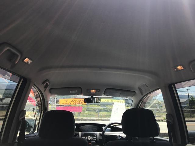 「ダイハツ」「ムーヴ」「コンパクトカー」「長野県」の中古車14