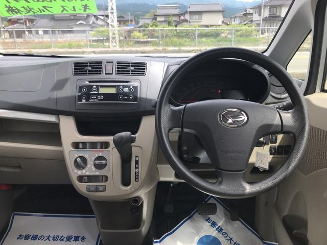 「ダイハツ」「ムーヴ」「コンパクトカー」「長野県」の中古車20