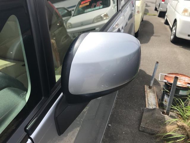 「ダイハツ」「ムーヴ」「コンパクトカー」「長野県」の中古車37