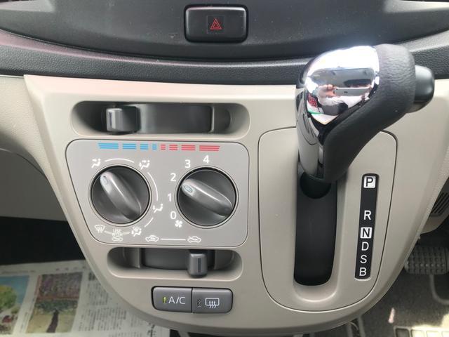 「ダイハツ」「ミライース」「軽自動車」「長野県」の中古車25