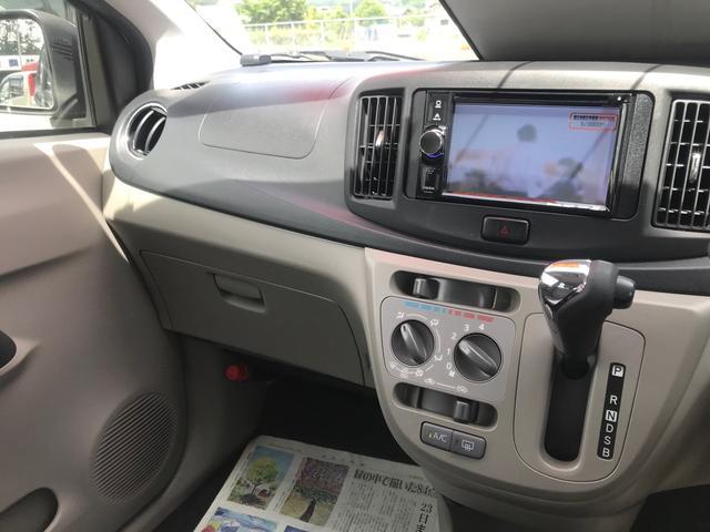 「ダイハツ」「ミライース」「軽自動車」「長野県」の中古車29