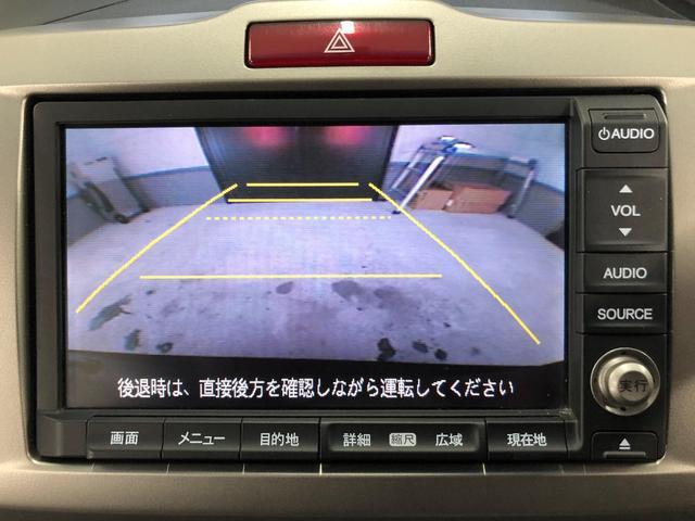 「ホンダ」「フリード」「ミニバン・ワンボックス」「佐賀県」の中古車26