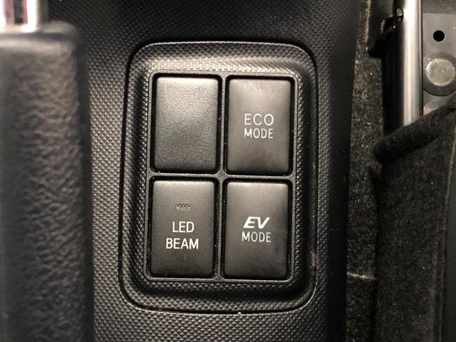 G G's SDナビ・Bluetooth・バックモニター・ETC・HIDヘッドライト・17AW(23枚目)