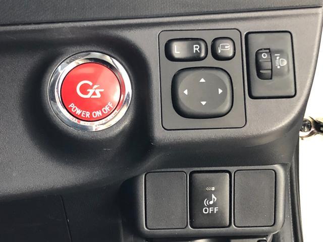 G G's SDナビ・Bluetooth・バックモニター・ETC・HIDヘッドライト・17AW(24枚目)