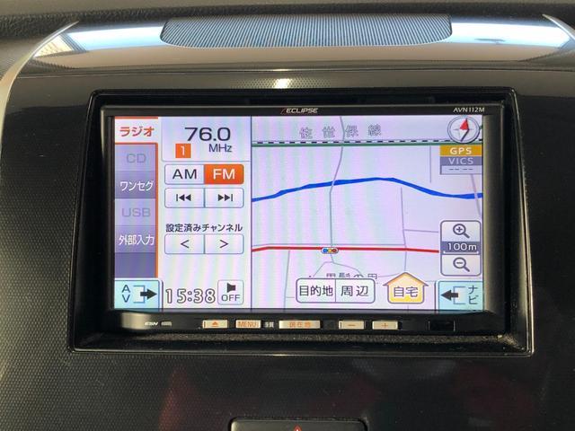 リミテッド HIDヘッドライト・ハーフレザーシート・SDナビ・オゾン消臭除菌・スマートキー(21枚目)