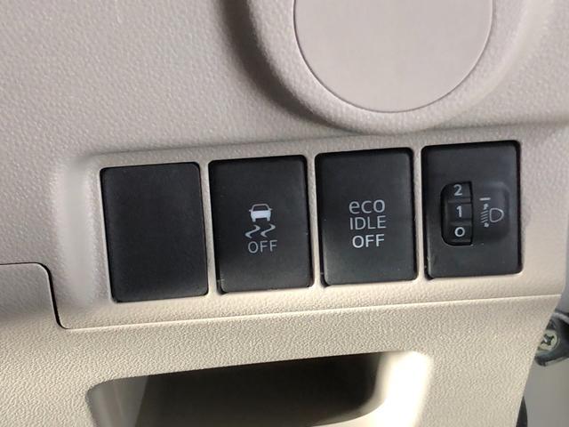 L アイドリングストップ・社外CD・USB入力端子・オゾン消臭除菌施工渡・キーレスキー・ETC(23枚目)