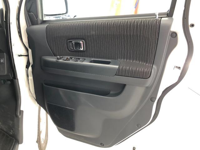 カスタムターボRSリミテッド SAIII SDナビ・フルセグ・音楽録音・Bluetooth・LEDヘッドライト・LEDフォグランプ・左パワースライド・衝突被害軽減システム・アイドリングストップ(24枚目)