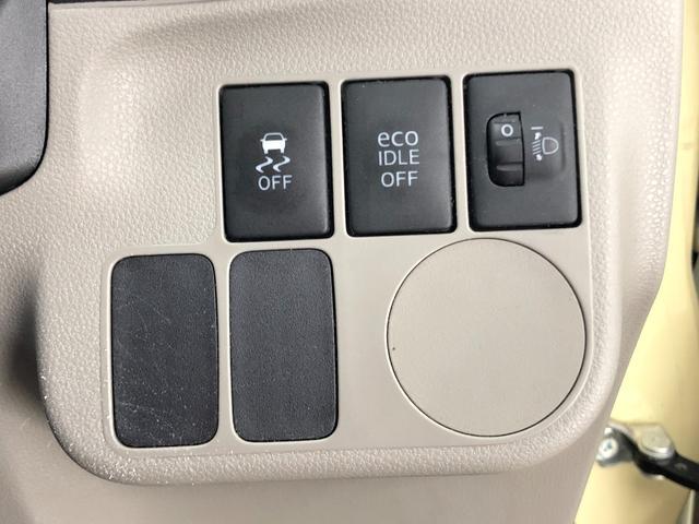 G オートエアコン・純正CD・純正14AW・ドアミラーウインカー・アイドリングストップ・キーレス・電動格納ミラー・盗難防止システム(23枚目)