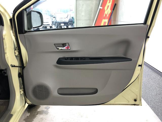 G オートエアコン・純正CD・純正14AW・ドアミラーウインカー・アイドリングストップ・キーレス・電動格納ミラー・盗難防止システム(24枚目)