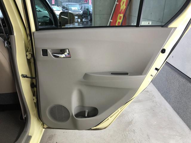 G オートエアコン・純正CD・純正14AW・ドアミラーウインカー・アイドリングストップ・キーレス・電動格納ミラー・盗難防止システム(25枚目)