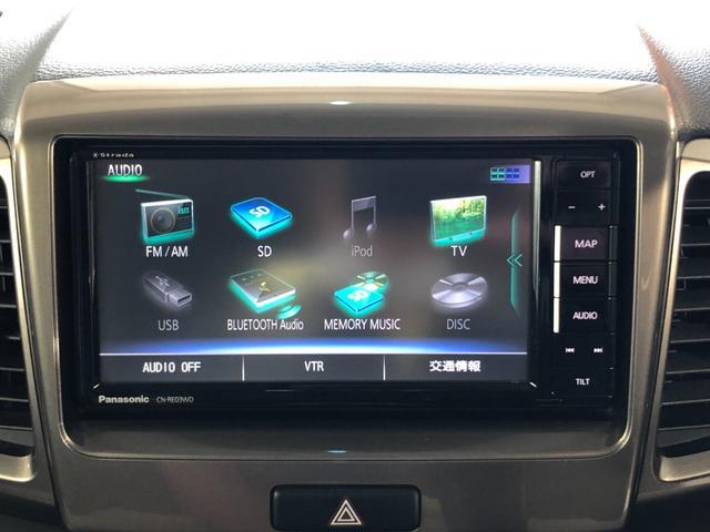 ベースグレード SDナビ・DVD・フルセグ・Bluetooth・スマートキー・HID・ETC・純正14AW・シートヒーター・パワースライドドア・(21枚目)