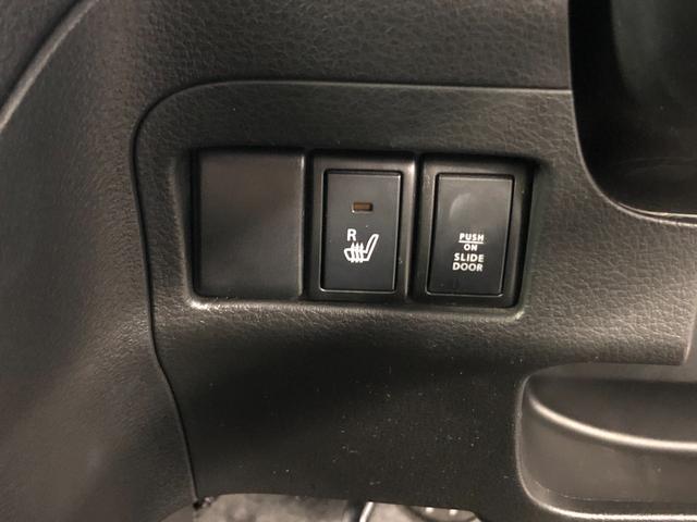 ベースグレード SDナビ・DVD・フルセグ・Bluetooth・スマートキー・HID・ETC・純正14AW・シートヒーター・パワースライドドア・(22枚目)