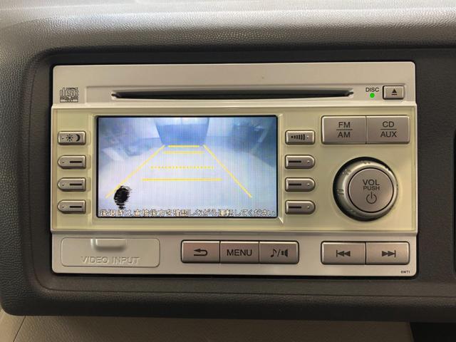 パステル スマートキー・純正CDオーディオバックカメラ付き・ETC(21枚目)
