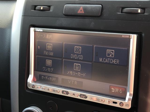 「スズキ」「エスクード」「SUV・クロカン」「秋田県」の中古車47