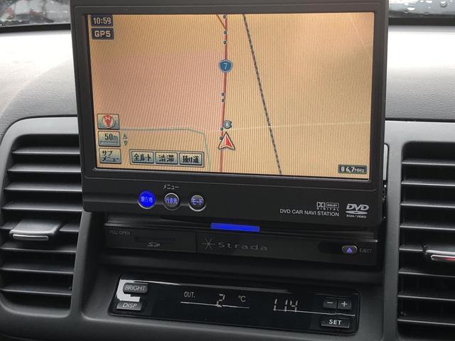 「スバル」「レガシィB4」「セダン」「秋田県」の中古車34