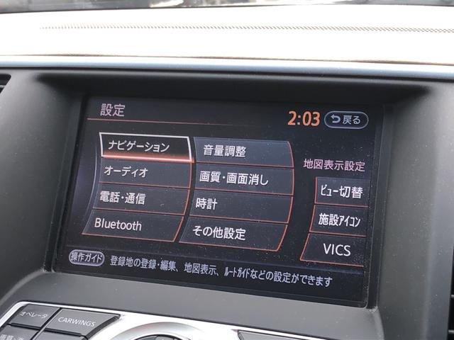 「日産」「ティアナ」「セダン」「秋田県」の中古車37