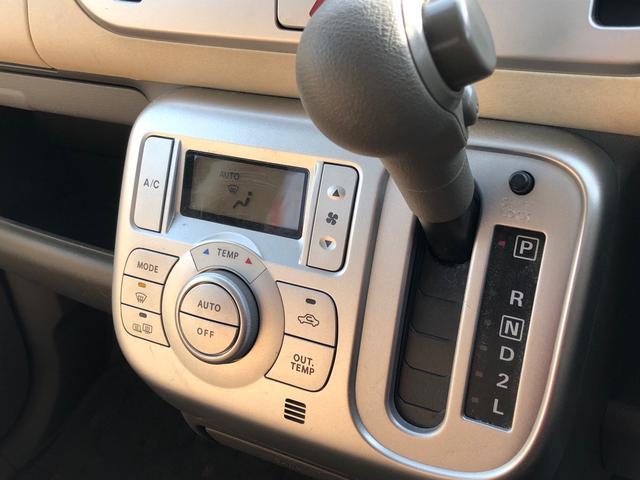 E FOUR 4WD スタッドレスタイヤ付き スマートキー エンジンスターター オートエアコン シートヒーター 社外13インチアルミ 後席分割シート アクセサリーソケット(37枚目)
