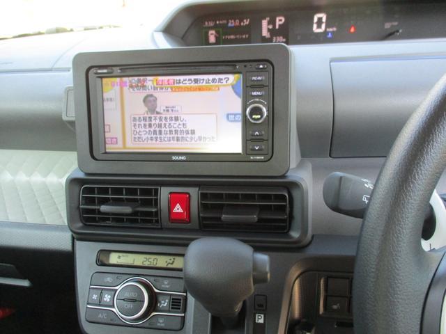 「スバル」「シフォン」「コンパクトカー」「青森県」の中古車11