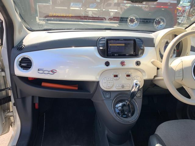 「フィアット」「フィアット 500」「コンパクトカー」「愛知県」の中古車34