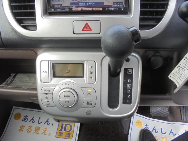 日産 モコ E ショコラティエ .ナビ.TV.バックカメラ付