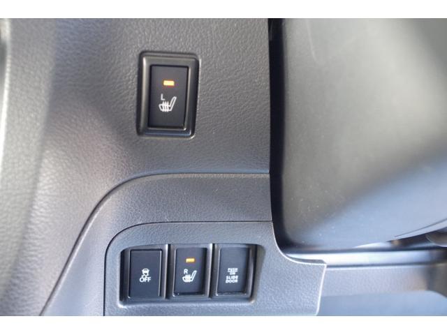 XS 4WD 両側電動スライドドア ナビTV シートヒーター(15枚目)