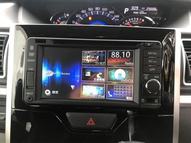 2WD 1オーナー 純正SDナビ1セグTV バックカメラ 両側電動スライドドア 走行29888キロ