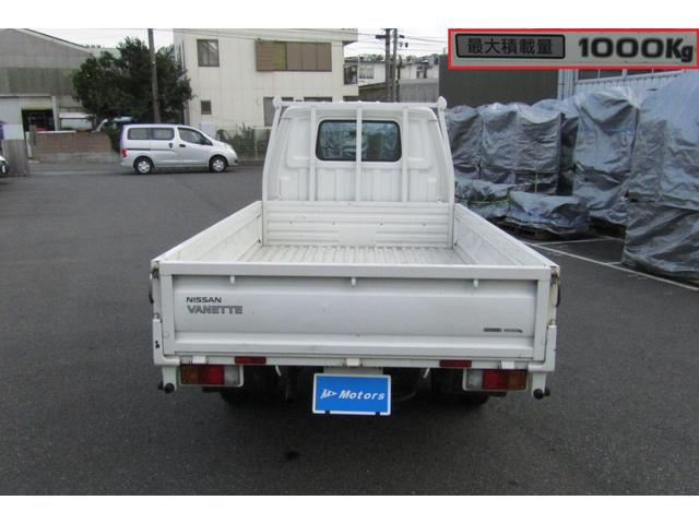 「日産」「バネットトラック」「トラック」「千葉県」の中古車6