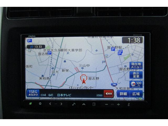 XC ナビ ワンセグ キーレス(18枚目)