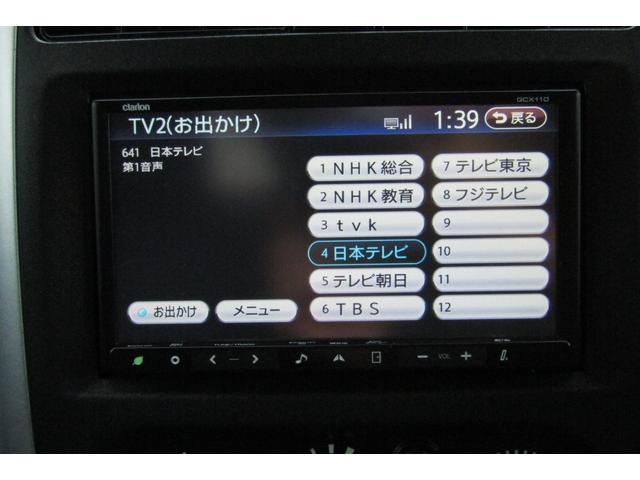 XC ナビ ワンセグ キーレス(20枚目)
