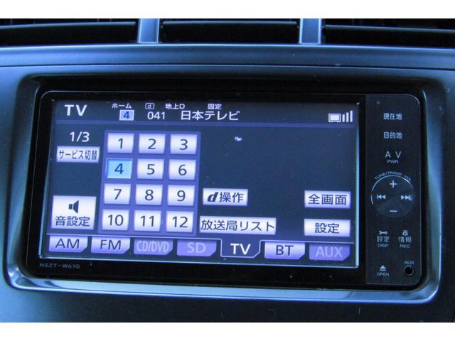 S ナビ バックカメラ フルセグTV ETC(21枚目)