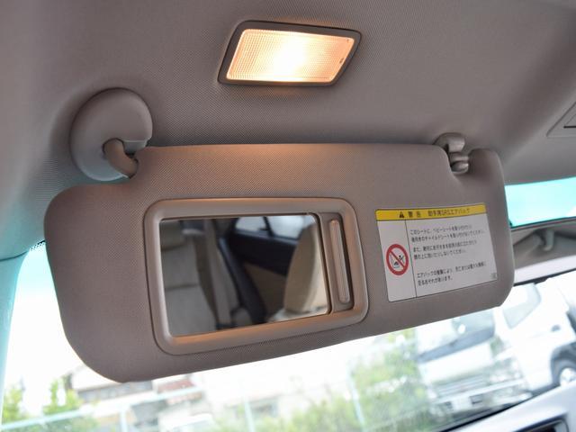「トヨタ」「マークX」「セダン」「兵庫県」の中古車26
