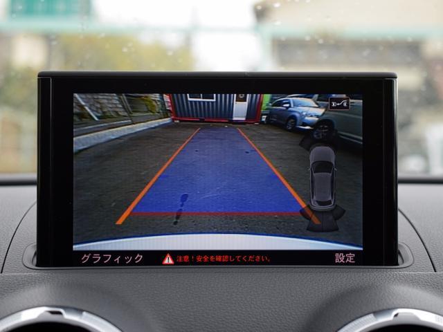 「アウディ」「アウディ S3」「コンパクトカー」「兵庫県」の中古車17