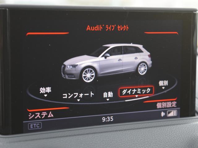 「アウディ」「アウディ S3」「コンパクトカー」「兵庫県」の中古車22