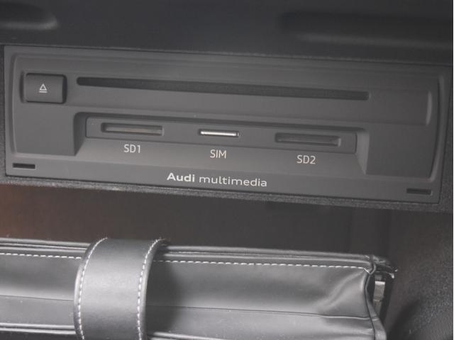 「アウディ」「アウディ S3」「コンパクトカー」「兵庫県」の中古車24