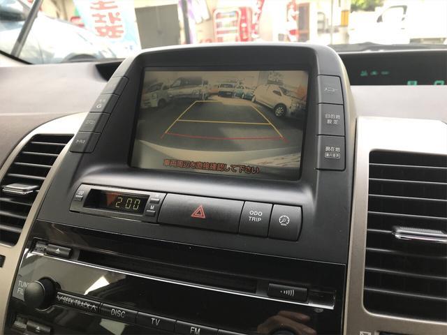 「トヨタ」「プリウス」「セダン」「広島県」の中古車16