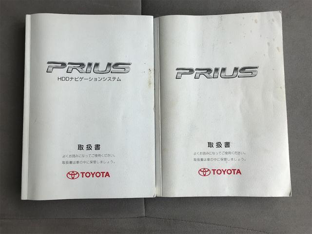 「トヨタ」「プリウス」「セダン」「広島県」の中古車20