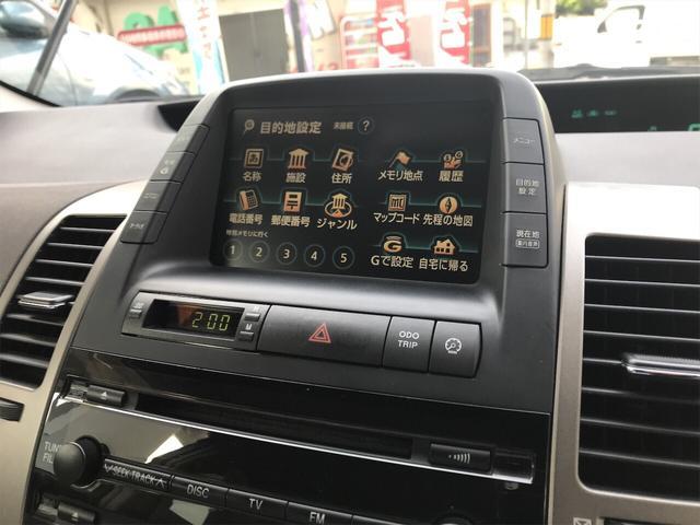 「トヨタ」「プリウス」「セダン」「広島県」の中古車32