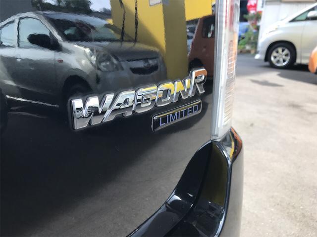 「スズキ」「ワゴンR」「コンパクトカー」「広島県」の中古車40