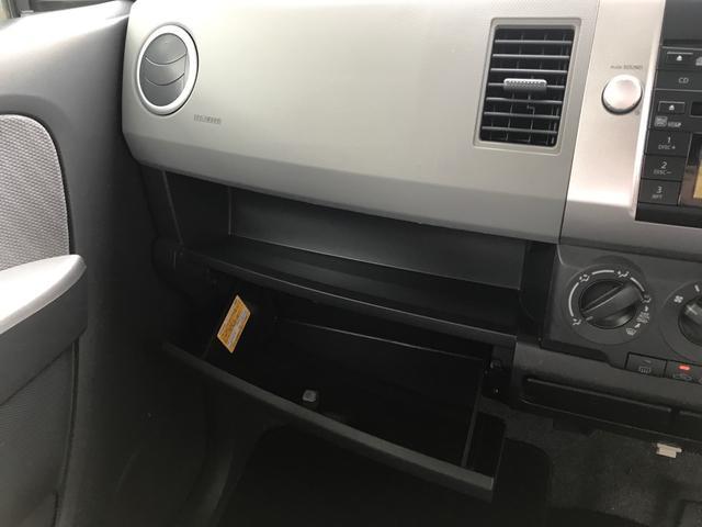 「マツダ」「AZ-ワゴン」「コンパクトカー」「広島県」の中古車14