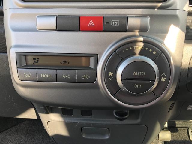 カスタムXリミテッド HDDナビ 左側パワースライドドア スマートキー HIDヘッドランプ(10枚目)