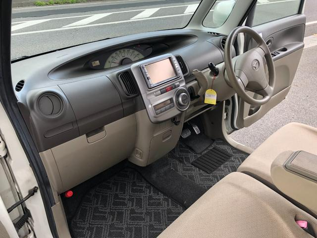 Xリミテッド HDDナビ ワンセグTV 左側電動スライドドア スマートキー 盗難防止装置(20枚目)