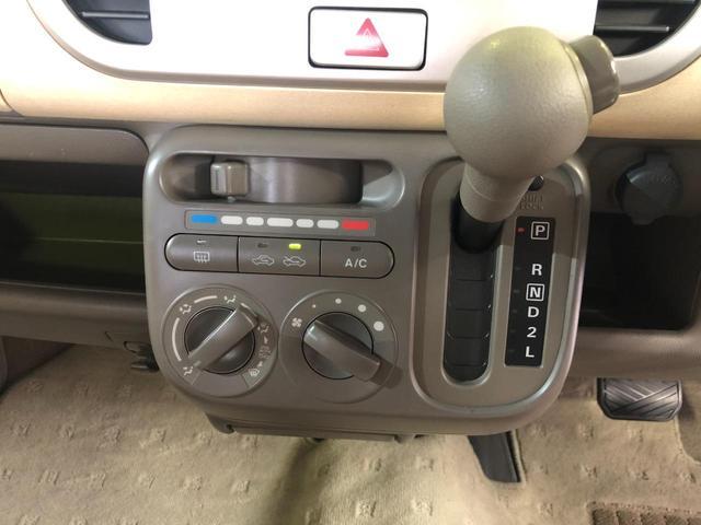 S 車検令和5年4月まで ETC キーレス CDオーディオ(10枚目)