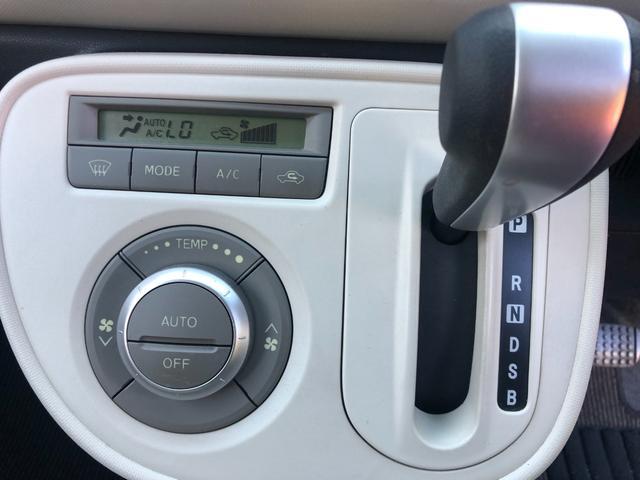 ココアプラスX HDDナビ スマートキー Bluetooth対応  DVD CD 視聴OK エコアイドル 地デジ(フルセグ) ハンズフリー通話 タイミングチェーン 足廻り 下廻りスチーム洗浄&錆止め塗料塗布(12枚目)