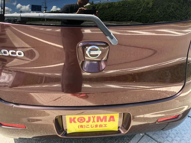 E ショコラティエ スマートキー CD タイミングチェーン ヘッドライトレベライザー 下回りスチーム洗浄&錆止め塗料塗布(36枚目)