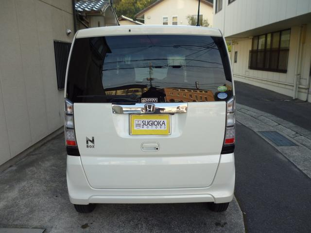 G SSパッケージ 両側パワースライドドアー 禁煙車(3枚目)