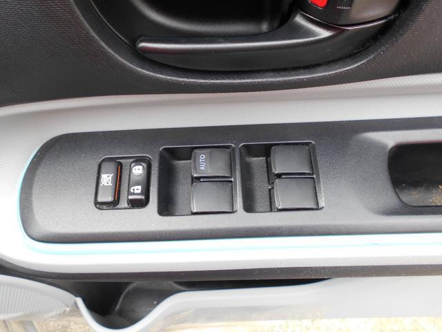 「トヨタ」「アクア」「コンパクトカー」「富山県」の中古車11
