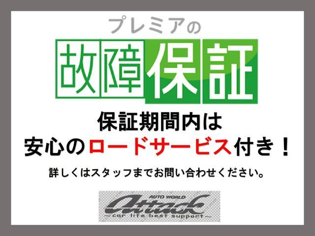 スペシャル 4WD 5MT ロールーフ(16枚目)
