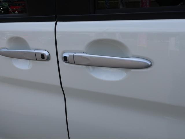 X 7インチSDナビ Bluetooth対応 カロッツェリアAVIC-RZ09 バックカメラ 左側電動スライドドア ワンオーナー車 ETC付 社外LEDヘッドライト 4WD車(22枚目)