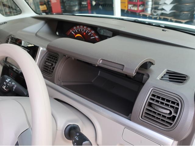 X 7インチSDナビ Bluetooth対応 カロッツェリアAVIC-RZ09 バックカメラ 左側電動スライドドア ワンオーナー車 ETC付 社外LEDヘッドライト 4WD車(29枚目)