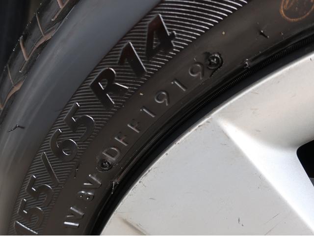 X 7インチSDナビ Bluetooth対応 カロッツェリアAVIC-RZ09 バックカメラ 左側電動スライドドア ワンオーナー車 ETC付 社外LEDヘッドライト 4WD車(30枚目)